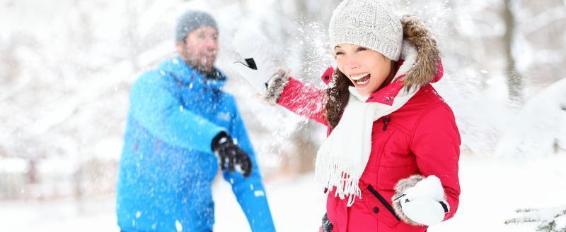 Коньки, санки и сериалы. Как россияне проводят зимние каникулы?