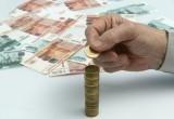 Сколько денег в месяц вам требуется для ощущения счастья?