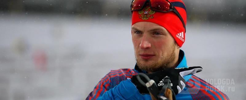 Вологжанин Максим Цветков вошел в предварительный состав сборной России по биатлону