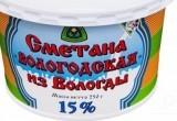 Сметанные бои на Вологодчине: победила сметана «Вологодская» УОМЗ