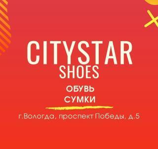 CityStar, Модная обувь из натуральной кожи. Сумки. Выбирайте.