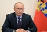 Путин объявил в России нерабочие дни. Что вы планируете делать в эти дни?