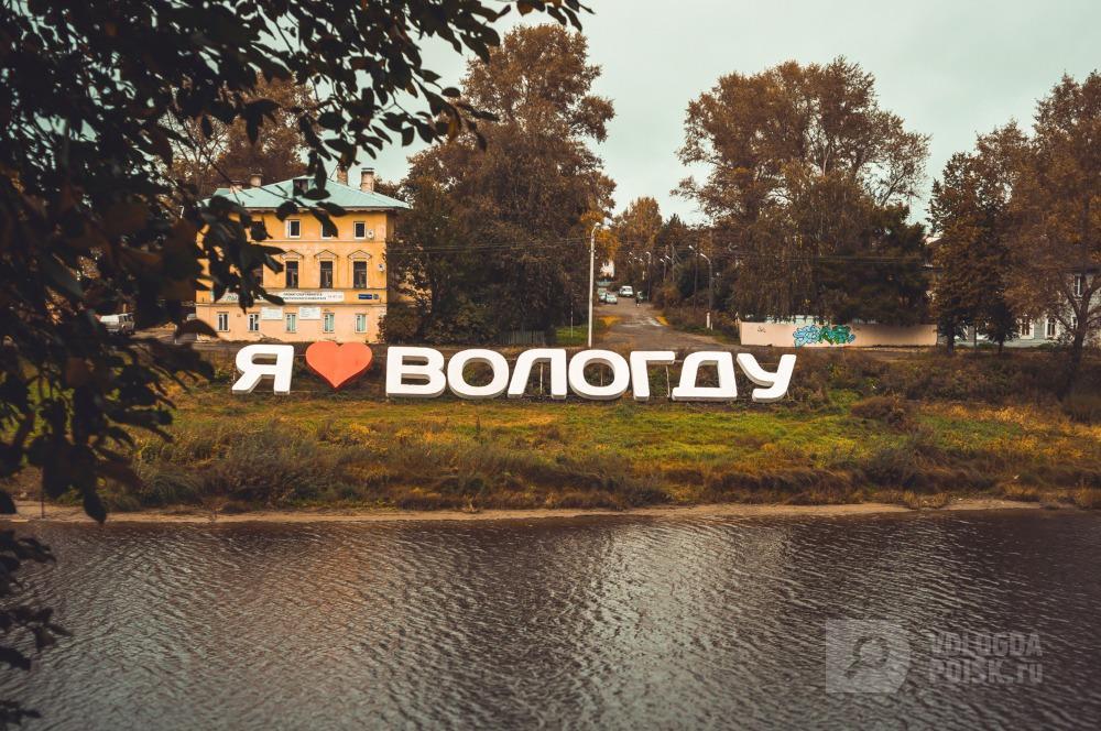 Фото Набережная 6-й Армии. Фотограф Антон Ромашко