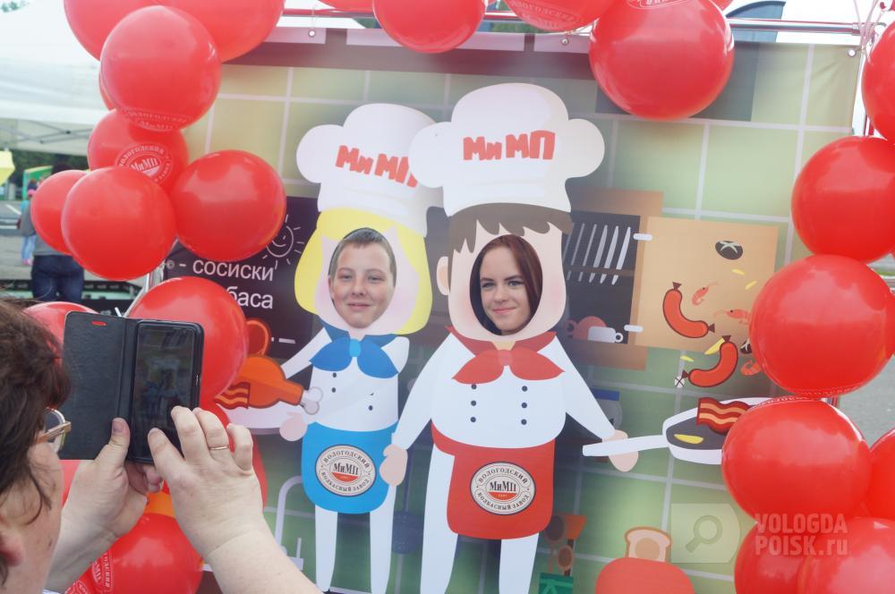 МИМП, День города, Вологда 870 лет