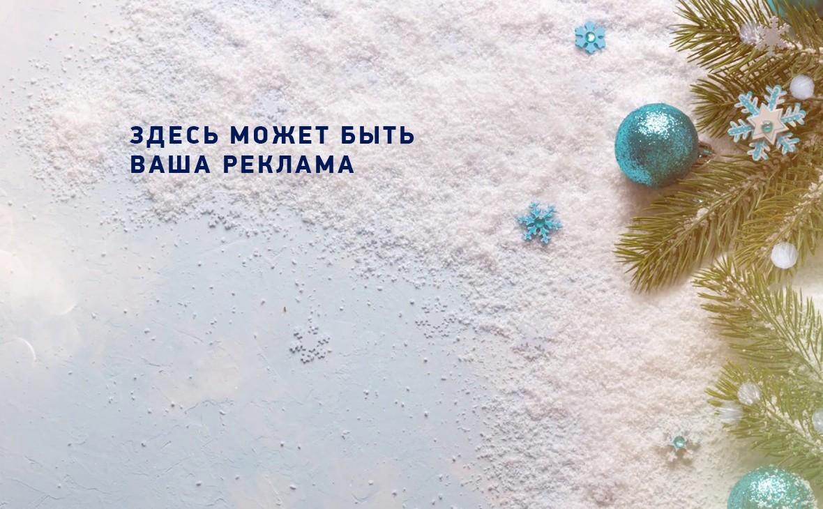 Фото Предпраздничный переполох, или с Новым годом
